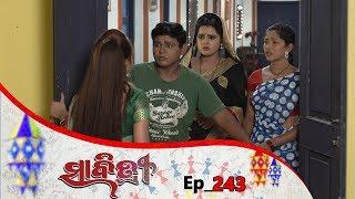 Savitri | Full Ep 243 | 17th Apr 2019 | Odia Serial – TarangTV