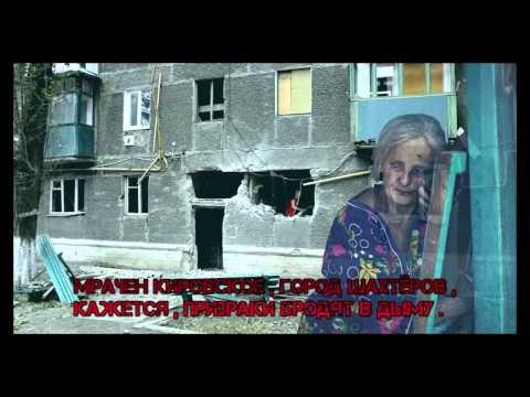 Кировское 2014 обрывки памяти
