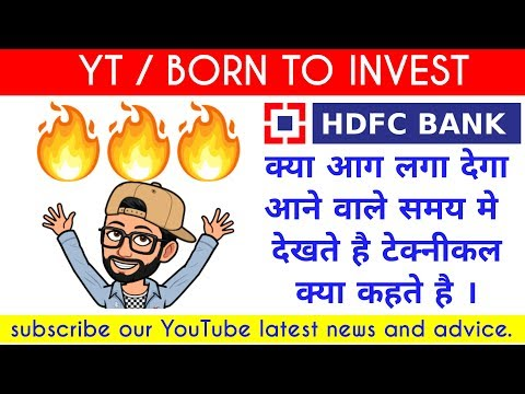 what to do in HDFC BANK, BUY OR SELL || TECHNICAL ANALYSIS OF HDFC BANK