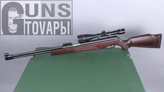 Пневматическая винтовка Hammerli Hunter Force 900 Combo от компании CO2 - магазин оружия без разрешения - видео