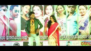 Solma Di (Pinky Hansda) & Prem Da (Ravi Hands) JSFFA 2018. Santali Cultural Event