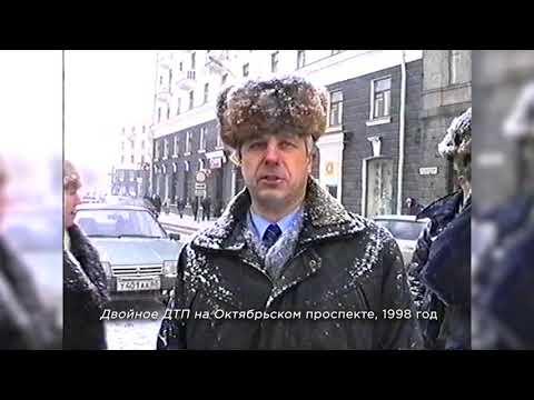 Из нулевых / 2-й сезон / Двойное ДТП на Октябрьском