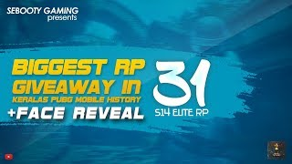 31 RP GIVEAWAY 🔥 LIVE ROOM MATCHES  | Sebootty Gaming