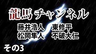 シンポジウムを振り返って その3 新日本最年少市長! 四條畷市・東修平市長