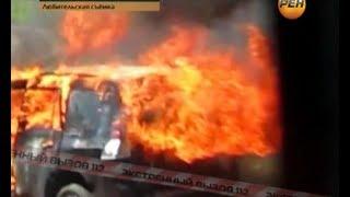 Казань. Взорвали муфтия. Экстренный вызов 112