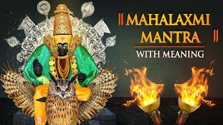 Lakshmi Mantra 108 times with Meaning  Laxmi Mantra