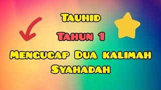 Descargar Mengucap Dua Kalimah Syahadah Bai Mp3 Gratis Mimp3 2020