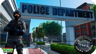 GTA 5 Альфа-патруль: Полицейский участок.Перестрелка в участке- GTA 5 Моды