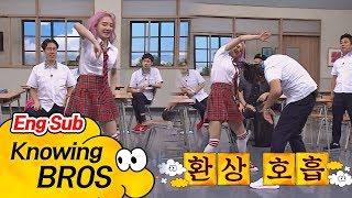 더욱 강렬해진 효연(Seo Hyun)&상민(Sang Min) 팝핀 타임★ 환.상.호.흡.(스웩~) 아는 형님(Knowing bros) 88회