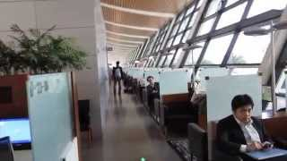 preview picture of video 'PVG Shanghai Airlines Star Alliance Lounge Shanghai Airport'