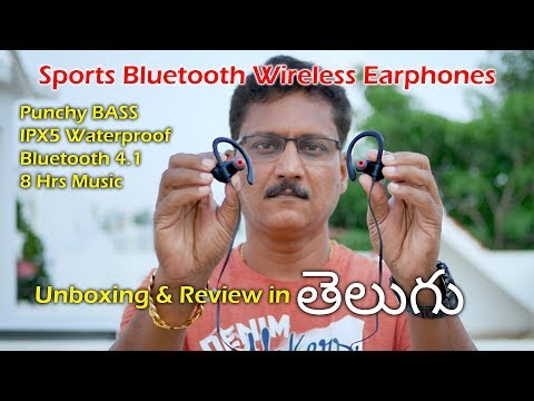 Sports Bluetooth Earphones with BASS Unboxing and Review in Telugu