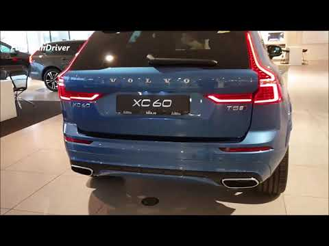 New Volvo XC60 T5 R-Design 2020 - Most Sporty Volvo SUV With Gigantic 22 Inch Wheels