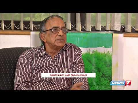 Global Investors meet: Industrial Economist editor Viswanathan speaks to News7 Tamil 3