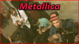 "Сельские Резиденты-кавер на ""Master of puppets"" (Metallica)"