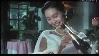 Шалун - The Trouble maker 1995 - 4