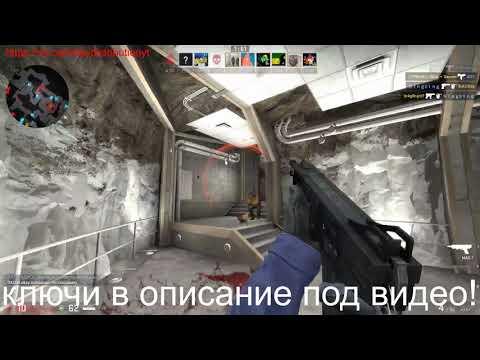 Counter-Strike: Global Offensive раздача ключей стим №49