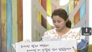 탈북 방송인 김아라(2)