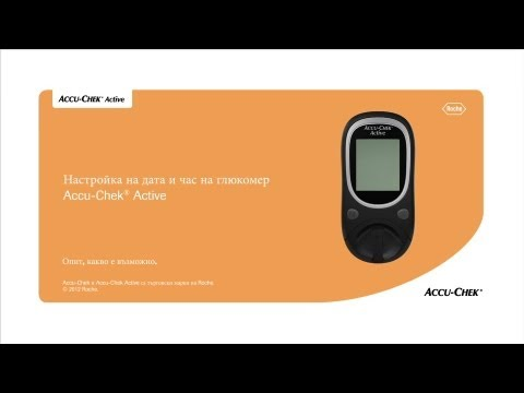 Лечение на рани при диабет