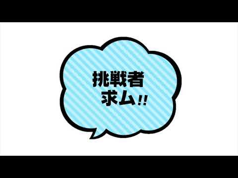 Sanarudai Junior High School