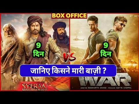 War Vs Sye Raa Narasimha Reddy,War Box Office Collection, Hrithik Roshan,Tiger Shroff,Chiranjeevi
