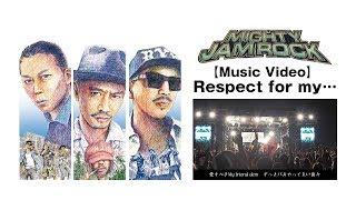 Respect for my … / MIGHTY JAM ROCK(JUMBO MAATCH / TAKAFIN / BOXER KID)