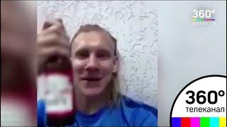 "Домагой Вида извинился за ""Славу Украине"""