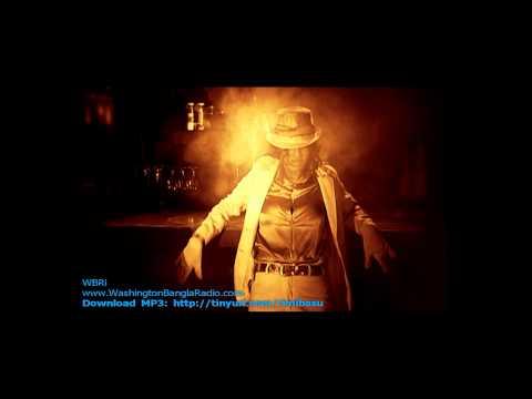 Washington Bangla Radio | Rimi Basu - Shonaye (Bengali Song Music Video) Tribute to Michael Jackson