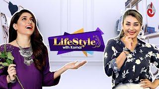 Nursing Mom | Lifestyle With Komal | Sanam Jung | Aaj Entertainment
