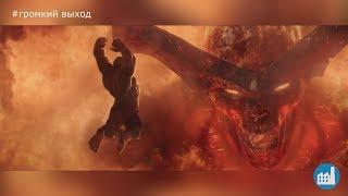 Обзор на фильм Тор: Рагнарёк. Громкий выход №2.