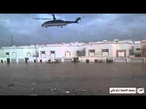 إنقاذ محتجزين فلل أم الخير | 1 | سيول جدة – 24-1-1432