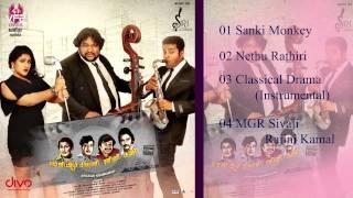MGR Sivaji Rajini Kamal - Jukebox | Robert, Premgi Amaren, Power Star