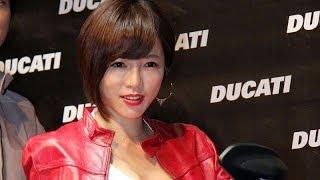 釈由美子がセクシーなライダー姿を披露!「ドゥカティ」発表会2