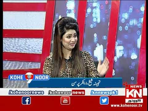 Kohenoor@9 15 April 2020 | Kohenoor News Pakistan