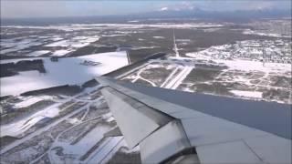 新千歳空港に着陸