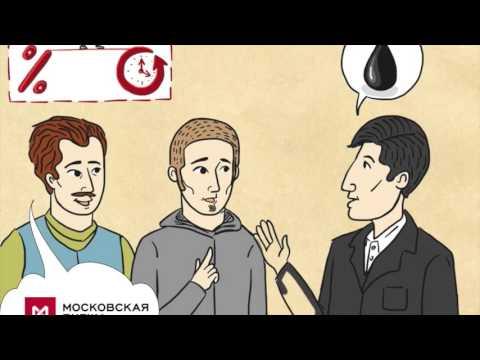 Бездепозитные бонусы на бинарные опционы видео