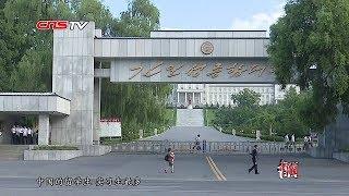 朝鲜的大学教育什么样金日成综合大学探秘