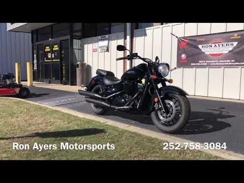 2014 Suzuki Boulevard C50 B.O.S.S. in Greenville, North Carolina - Video 1