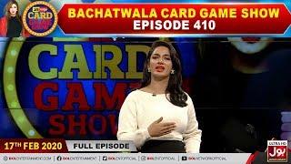 Bachatwala Card Game Show | Mathira Show | 17th February 2020 | BOL Entertainment