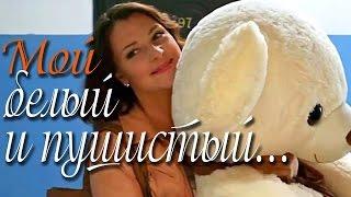 мелодрама романтика  русские мелодрамы  смотреть классный фильм