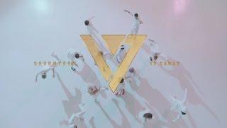 [M/V] 세븐틴(SEVENTEEN)-아낀다 (Adore U)