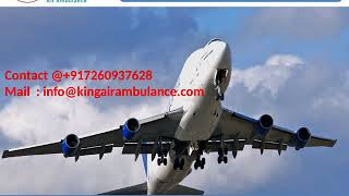 Get King Air Ambulance Services from Allahabad and Lucknow