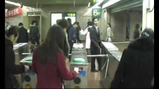 preview picture of video '在上海乘地铁的一次经历'