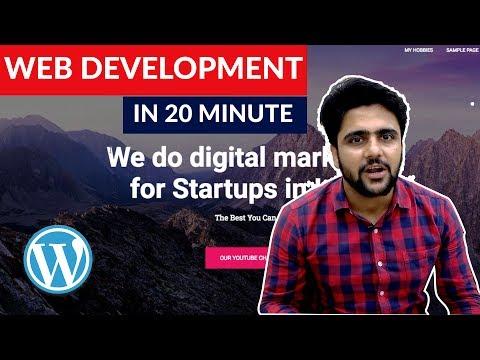 Website development in 20 Minute| Wordpress |Chapter 2.2|UI AND UX| Hindi
