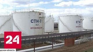 Некачественную нефть в