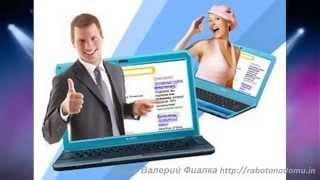Правила составления объявлений для контекстной рекламы