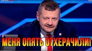Все нокдауны депутата Игоря Мосийчука