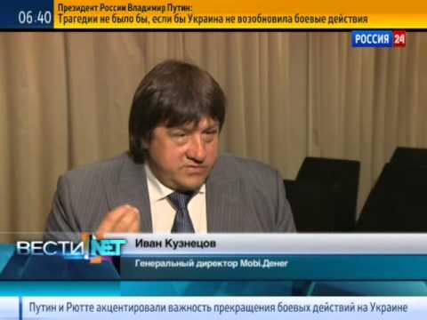 """Пользователи """"ВКонтакте"""" смогут совершать денежные переводы, не выходя из соцсети"""