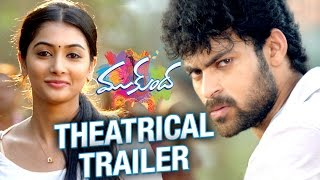 Mukunda Theatrical Trailer