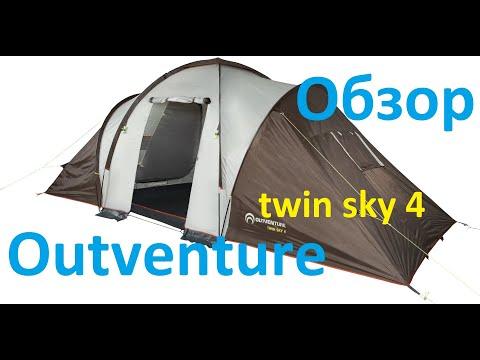 Outventure Twin sky 4 Обзор.