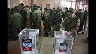 Тюрьма за выборы на Донбассе! Всех, кто участвовал могут посадить в Украине